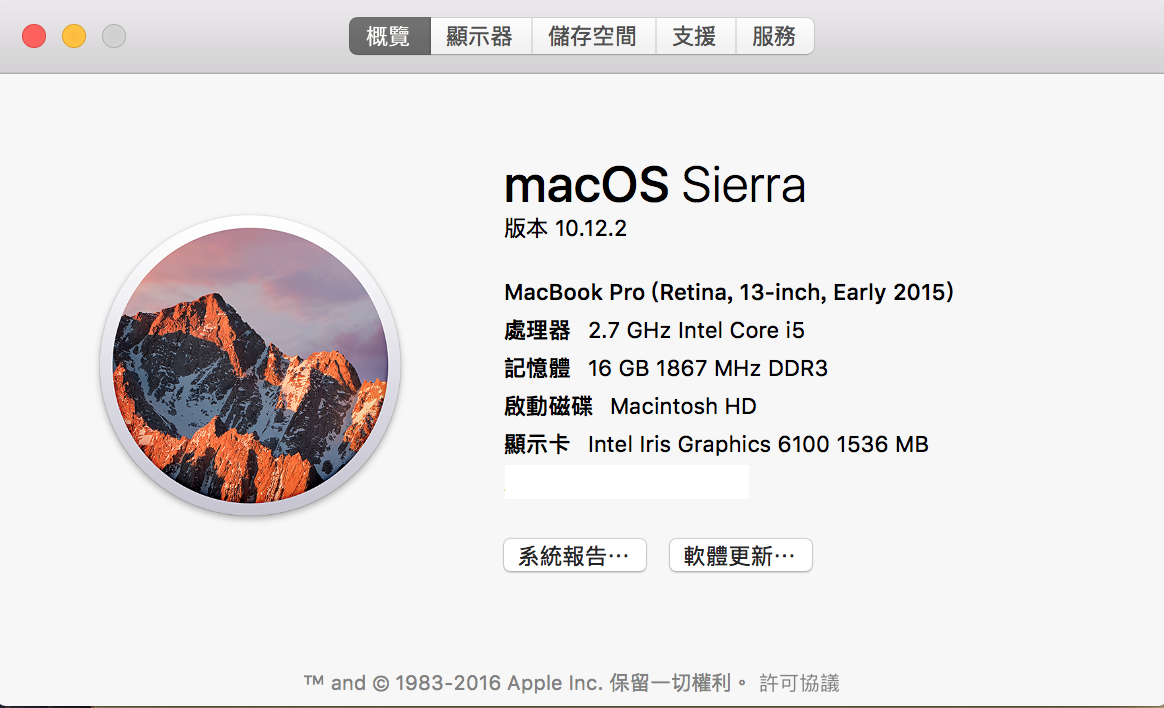 mac-info