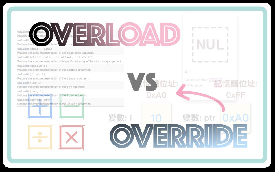overload-vs-override